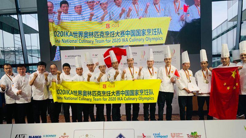 National Culinary Team IKA