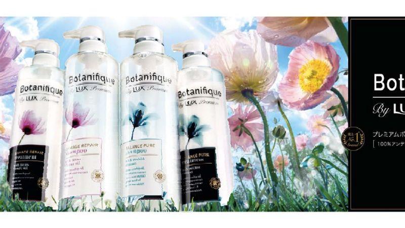 Lux-Premium-Botanifique01
