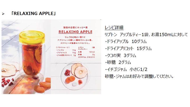 Lipton-CP-Positive-Action05