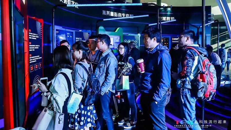China people queue