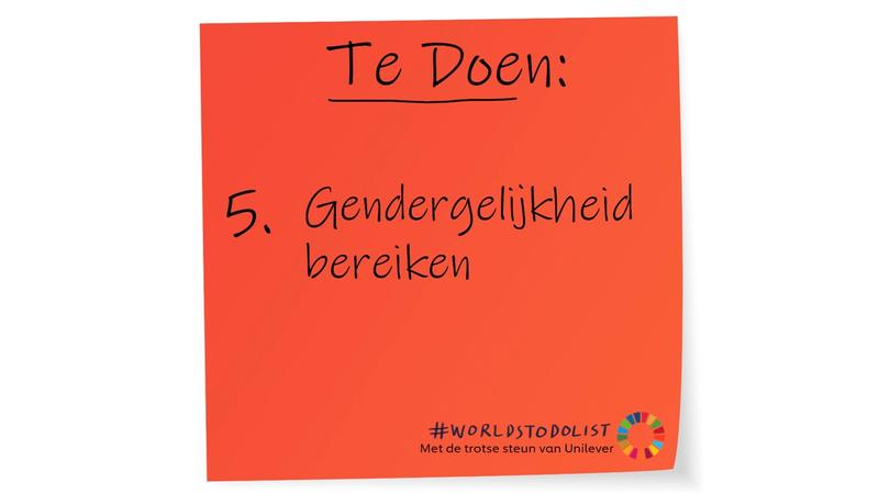 Achieve Gender Equality