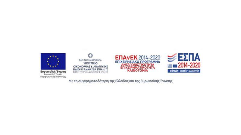 Greece ee espa