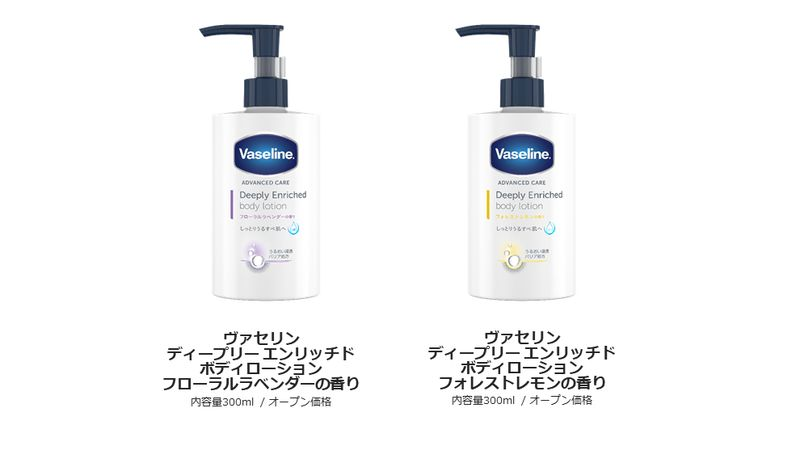 Vaseline deeply enriched body lotion