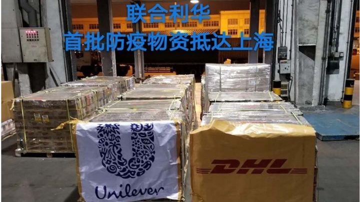 CHN Unilever Boxes