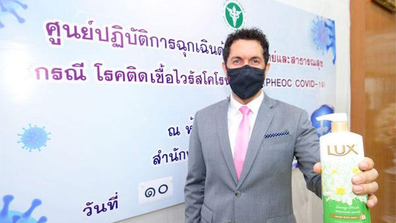 โรเบิร์ต แคนเดลิโน ประธานกรรมการบริหาร บริษัทยูนิลีเวอร์ ประเทศไทย