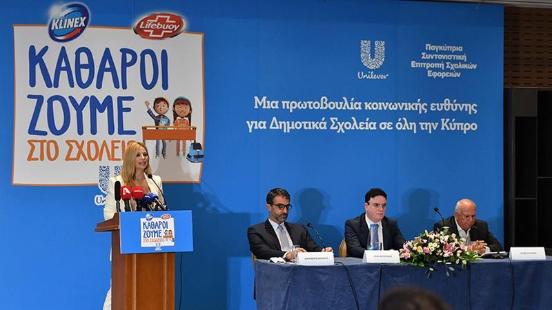 """Έναρξη προγράμματος """"Καθαροί Ζούμε στο Σχολείο"""" από την Unilever Tseriotis Cyprus"""