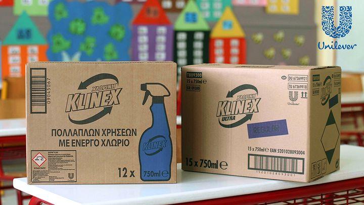 «Καθαροί Ζούμε στο Σχολείο» με το Δήμο Αθηναίων & την Klinex καλύπτουμε τις ετήσιες ανάγκες απολυμαντικών προϊόντων