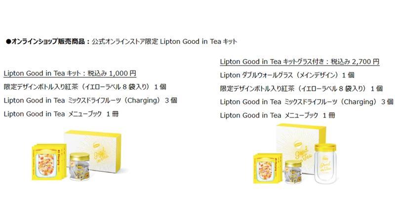 Lipton-GoodInTea-180110-06