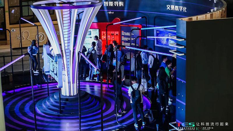China people tech
