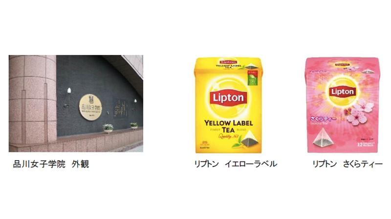 Lipton-CP-Positive-Action02