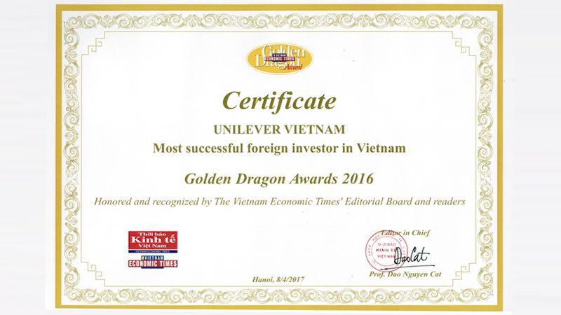 Golden Award 2016-2