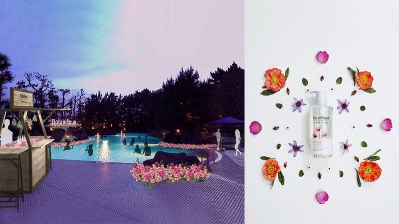 Japan botanifique