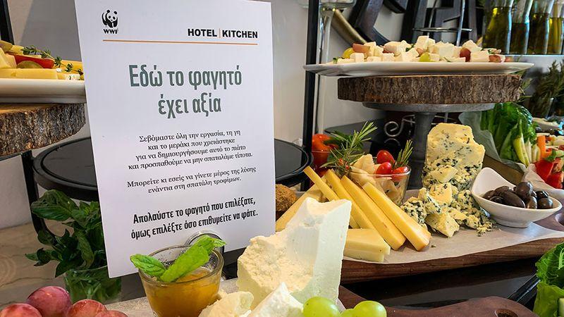 WWF Hotel Kitchen Propucts