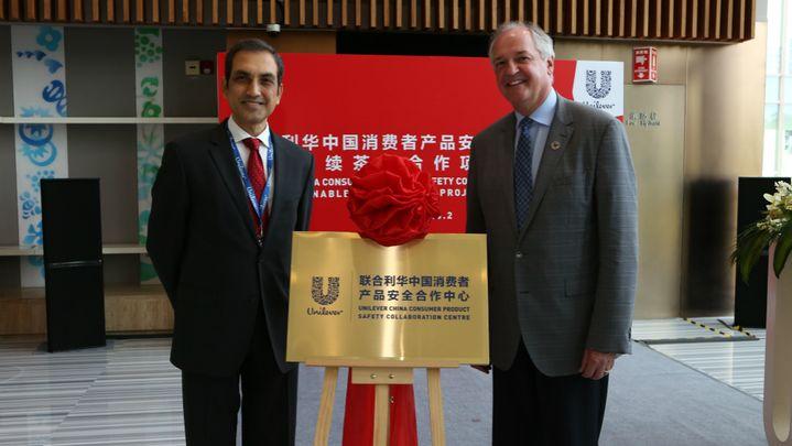 中国消费者产品安全合作中心