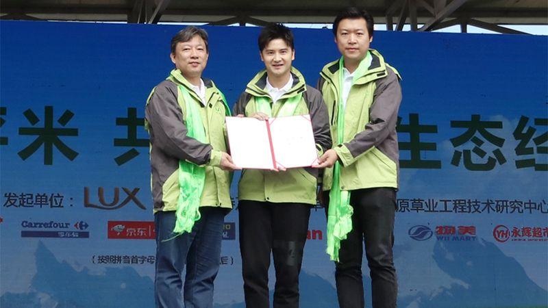 Tian Liang awarded