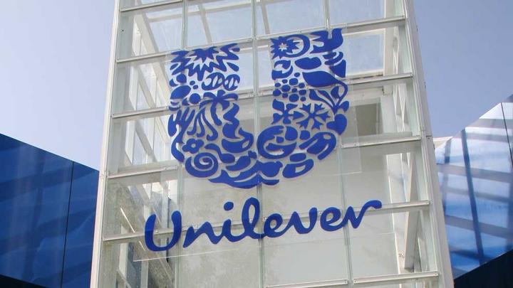 Unilever logo on the entrance of deodorant factory in Jiutepec Mexico