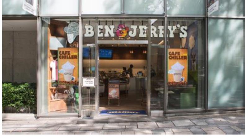 Ben-Jerrys-Umbrella-Recycling01