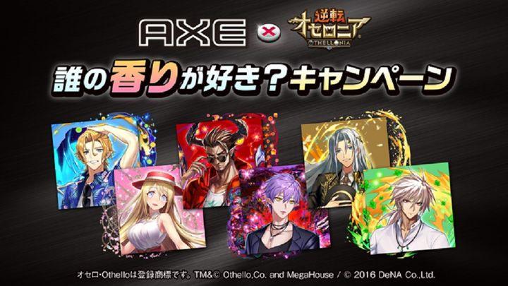 AXE_Othellonia_KeyImage