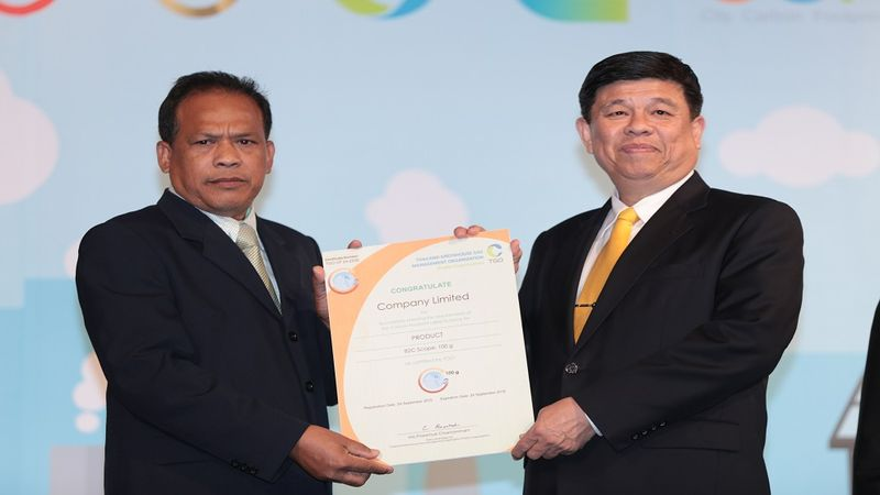 Unilever Thailand receive Carbon Footprint 2016
