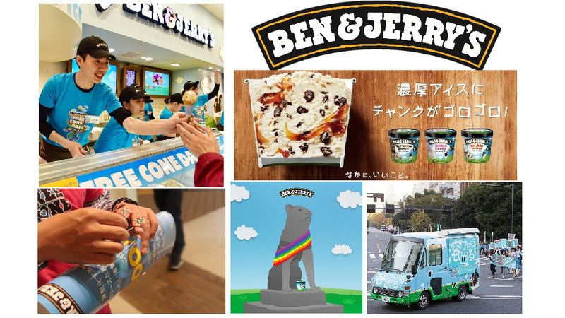 Ben and Jerrys images collage