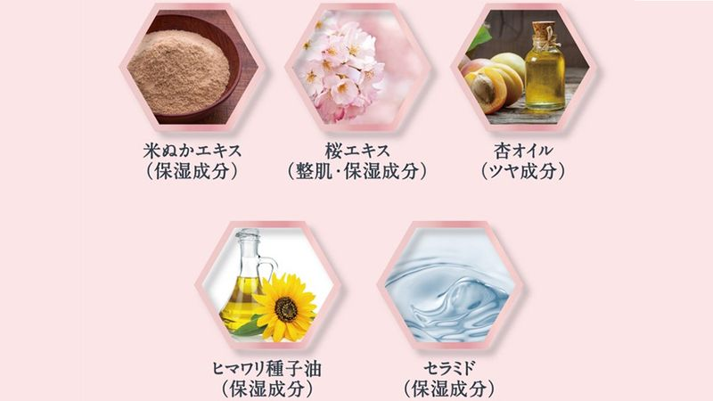 clear essences