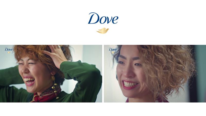 Dove cover women smiling