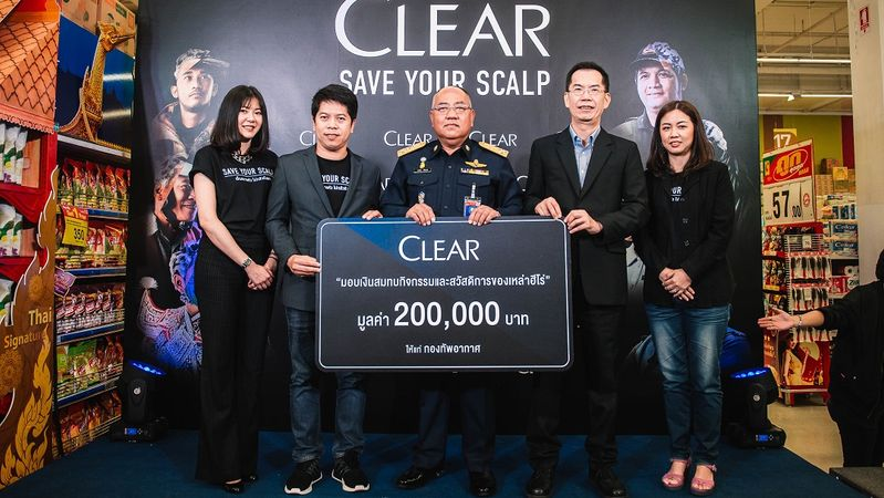 Clear Hat Hero Campaign 2018