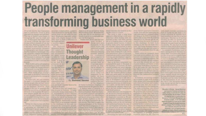 People Management in a rapidly transforming business world