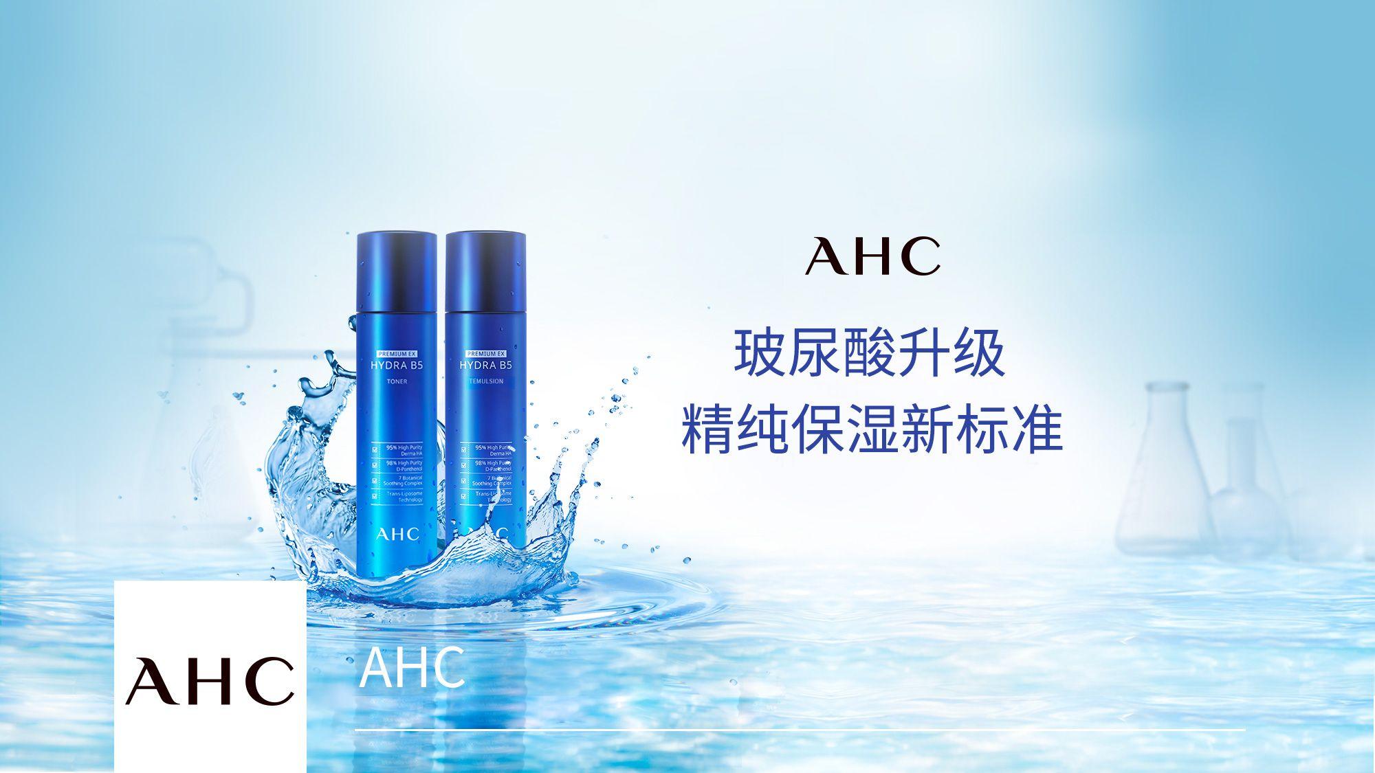 chn ahc banner