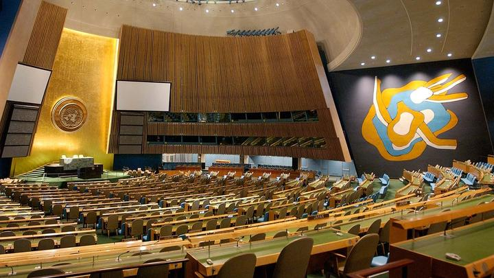 The United Nations General Assembly hall in New York.