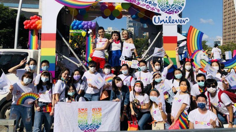 Unilever support LGBTQI+