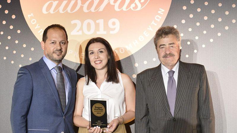 super market awards