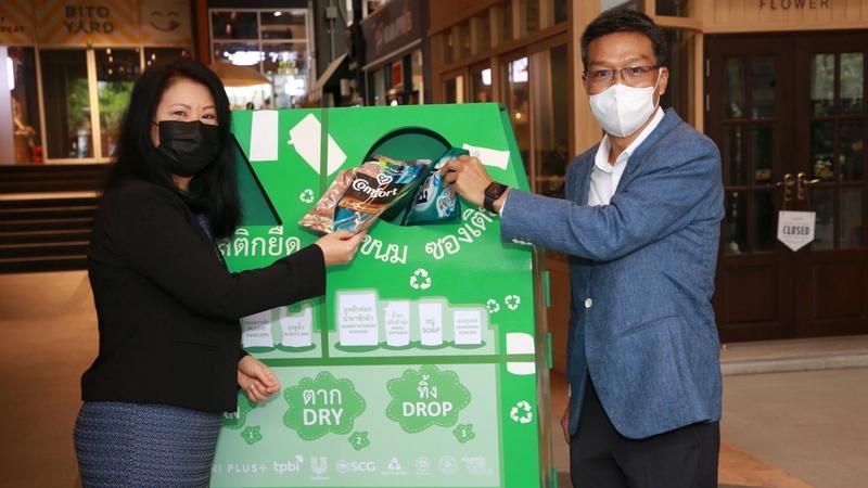 ภาพ VP Unilever และ PPP Plastic กำลังหย่อนถุงเติม MLP
