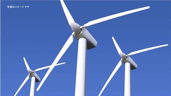 自然エネルギー イメージ
