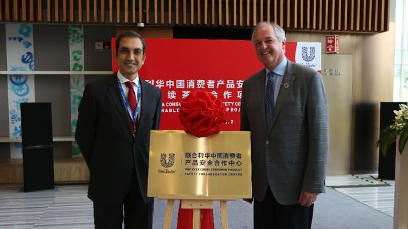 Unilever China Consumer Product Safety Collaboration Center (the UCCPSCC) was established