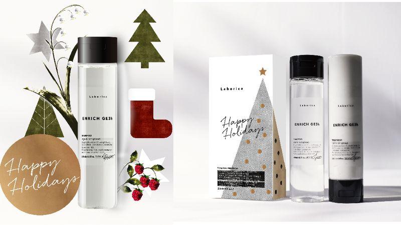 laborica Christmas