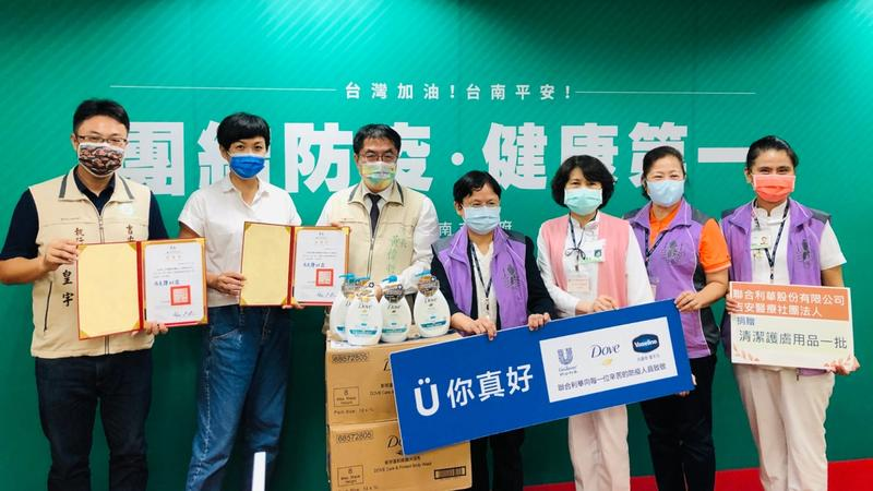 Unilever was recognized by the Mayor of Tainan