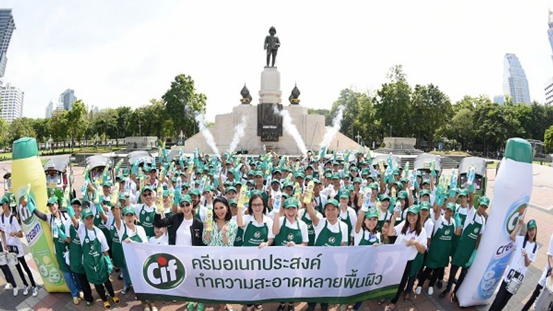 เปิดตัว Cif ในไทย