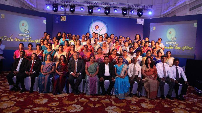Saubhagya Awards