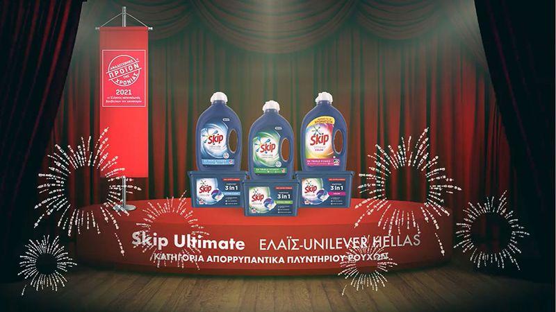 Προϊόν της χρονιάς 2021 στο πλαίσιο του θεσμού «Προϊόν της Χρονιάς», που διοργανώνει η Direction Βusiness Network