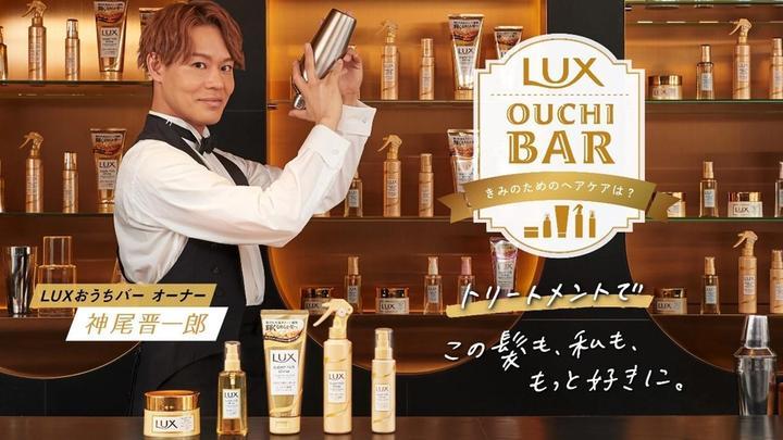 Lux Ouchi Bar でオーナー神尾晋一郎さんがシェイカーを振っている。