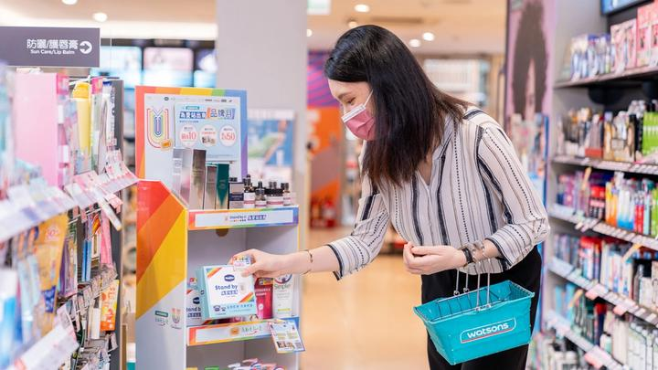 Consumers can buy the special rainbow pack of Vaseline in Watsons store