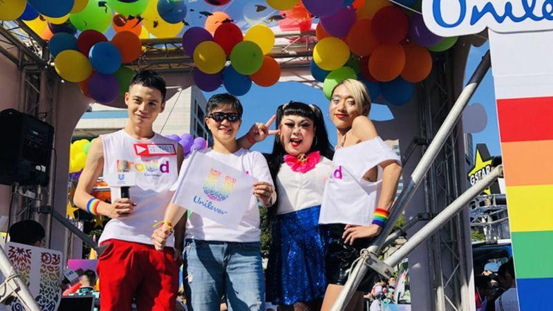 Unilever pride festival