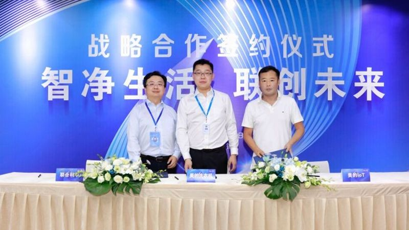 Unilever and Midea Launch Partnership for Innovative Laundry Care