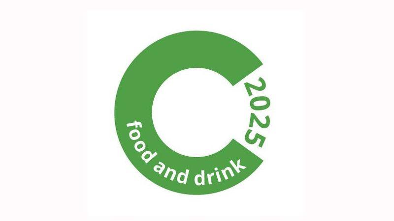 Courtauld 2025 Commitment