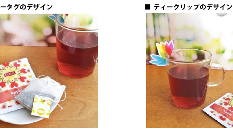 Lipton-Tea-Clip-Tag