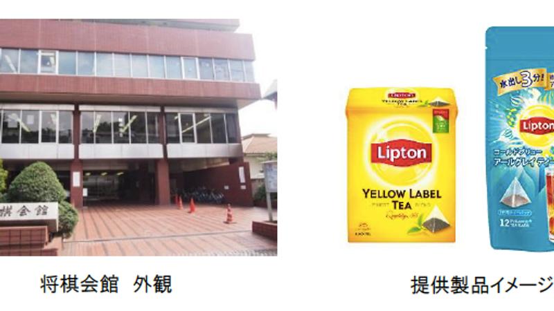 Lipton-CP-Positive-Action-Shogi01