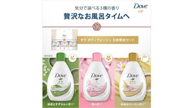 jpn-dove2-brand-image-990x557