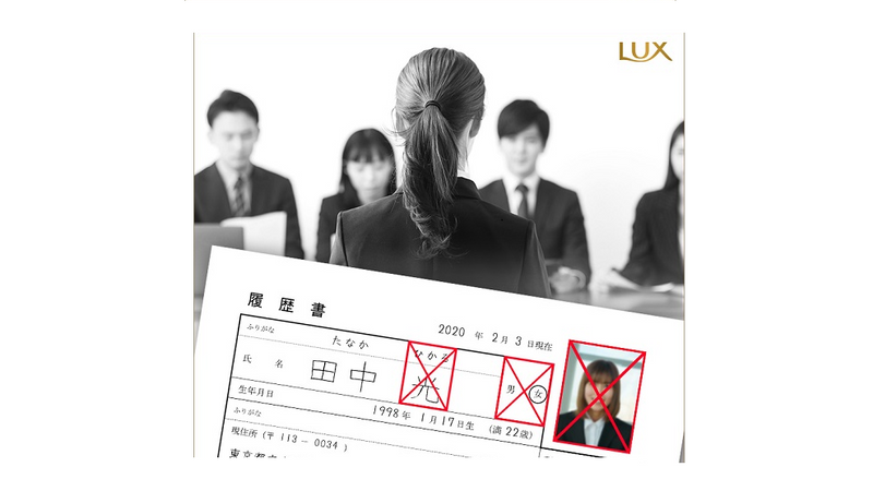 Lux cover image