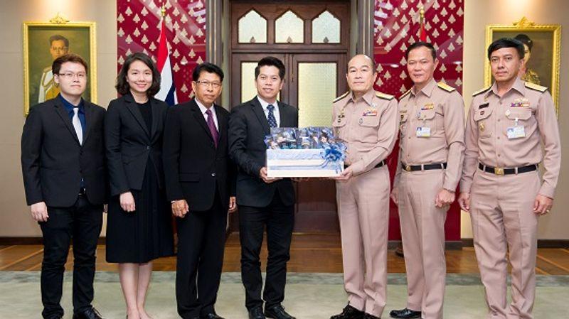 Four National Defense Forces 3